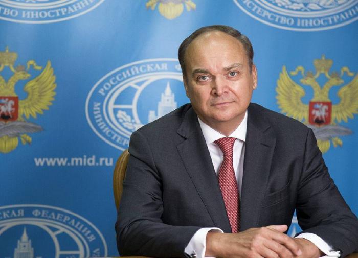 """""""Другого варианта нет"""": посол России в США высказался об отношениях сторон"""
