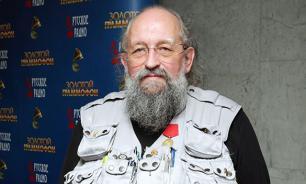 Анатолий Вассерман стал гражданином России