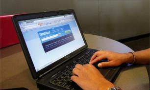 Алжир заблокировал все соцсети на время школьных экзаменов