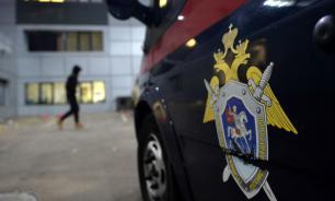 СКР отказал в возбуждении дела в отношении ударившей девушку судьи