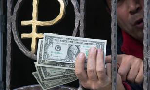Россия официально уходит от доллара, но на наши цены это никак не повлияет — эксперт