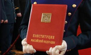 Путин утвердил дату голосования по поправкам в Конституцию