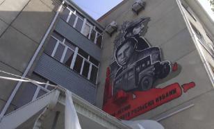 Портреты Жеглова и Шарапова появились на здании полиции в Краснодаре