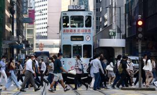 Китай забрал Гонконг. Что дальше?