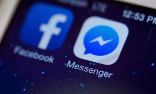 """Премьер-министр Израиля получил """"чёрную метку"""" от Facebook"""