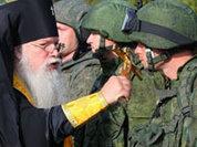 Слуги Богу, отцы всем солдатам