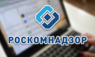 Роскомнадзор потребовал от VNP-сервисов блокировать запрещенные сайты