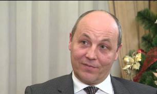Против спикера ВР Украины Парубия будет возбуждено уголовное дело