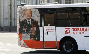 В Ленинградской области запустили автобусы с портретами ветеранов
