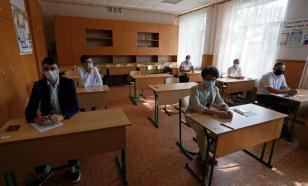 Школьники России сдают первые ЕГЭ-2020