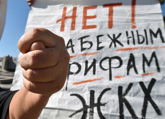 Взлётом тарифов ЖКХ отмечен день голосования по Конституции