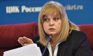 """Памфилова сожалеет о сносе народного """"Пня для голосования"""" в Вологде"""