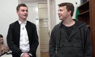 """""""Этот """"мальчик"""" обсуждал кровавые вещи"""": политолог о Протасевиче"""