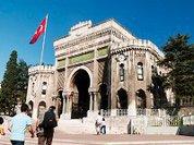 Турция берется за кино, науку и образование