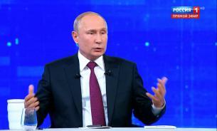 Путин: одно дело, когда министр скажет, другое - когда я скажу