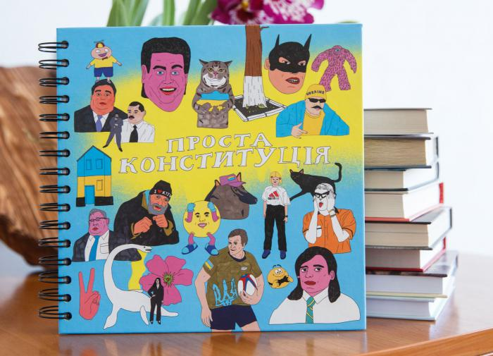 """На Украине высмеяли """"детскую"""" книгу о Конституции с упоминанием шумеров"""