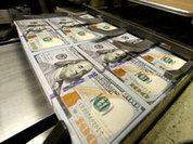 Международные резервы России уменьшились на $6,3 млрд