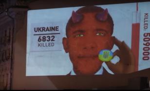 Бараку Обаме пригрозили Гаагой. ВИДЕО