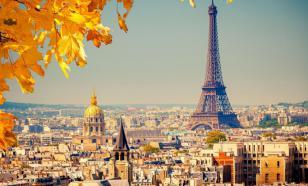 Турция и другие страны направили Франции соболезнования