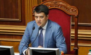 """Глава Рады указал, кто виноват в """"Донбасском переговорном тупике"""""""