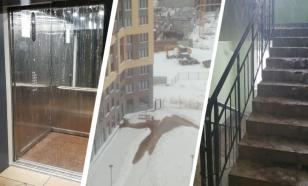 В Екатеринбурге затопило 18-этажный жилой дом