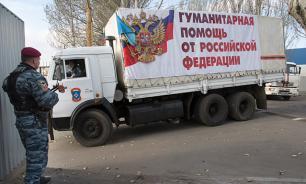 МЧС отправило в Донецк и Луганск новогодние подарки