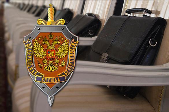 ФСБ сможет изымать любые земли для госнужд