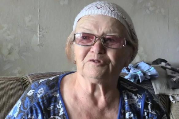 Пенсионерка, пытаясь заработать на бирже, потеряла 1,5 млн рублей