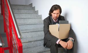 Минтруда уволит 10% государственных служащих