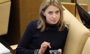 Поклонская начала публиковать компромат на депутатов Госдумы