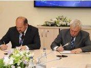 Поморье развивает стратегическое партнерство
