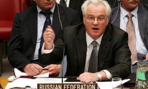 Виталий Чуркин: ООН намеренно игнорирует заслуги России в борьбе с ИГ