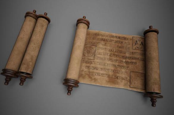 Исследователи обнаружили текст в пустых свитках Мертвого моря