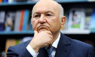 Департамент земельных ресурсов Москвы поработал на «тройку»?