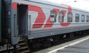 В Москву прибыл спецпоезд из Киева
