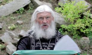 """""""Дни твои сочтены"""": Отец Сергий призвал Путина сложить полномочия"""