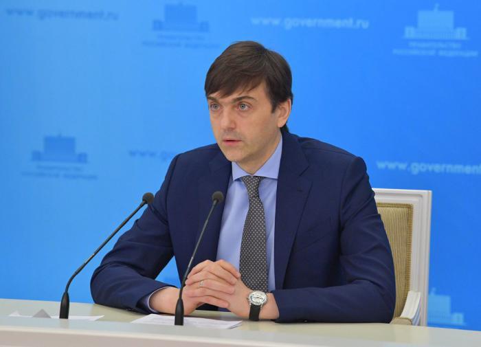 В РФ сформировали правительственную комиссию по русскому языку