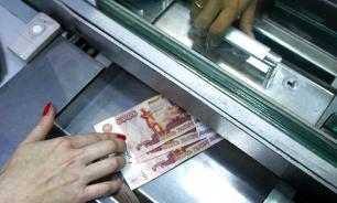 Правительство запретило хранение денег ПФР в соблюдающих санкции банках