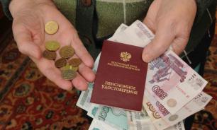 Счетная палата: указ Путина о росте пенсий под угрозой невыполнения