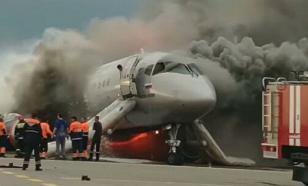 Пилот загоревшегося SSJ-100 извинился перед родственниками погибших