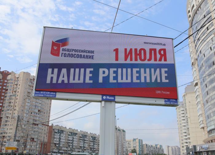 Больше миллиона москвичей проголосуют онлайн