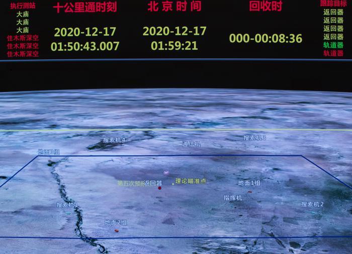 Лунная дорожка: что Китай, Россия и остальные страны делают на Луне
