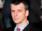 Михаил Прохоров разрывает правый фланг