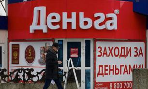 Россияне считают кредиты прямым путем к разорению - опрос