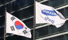 СМИ: Южная Корея пойдет на мировую с КНДР