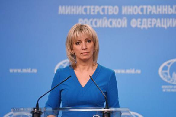 Захарова отреагировала на призыв украинского дипломата развалить Россию