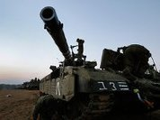 Палестина поставила Израилю условия
