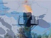 """Пенсии россиян пустят в """"Южный поток""""?"""