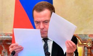 Страны ЕАЭС получили от России преференции при закупках продукции для обороны