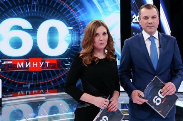 """ТВ-ведущий: если перестать обсуждать Украину, ее """"обсудят солдаты НАТО"""""""